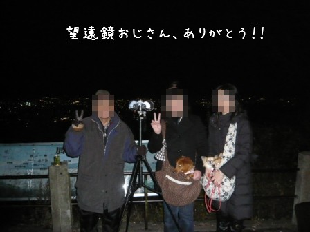 2008-12-24-03.jpg