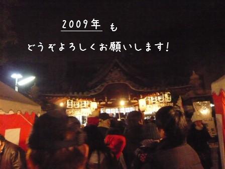 2009-01-01-04.jpg