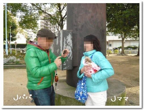 2009-03-08-02.jpg