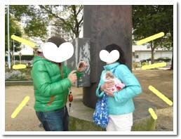 2009-03-08-06.jpg