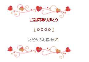 2009-06-07-01.jpg