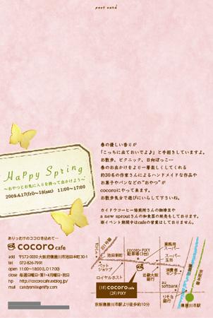 happy spring2