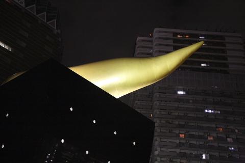 daikon.jpg