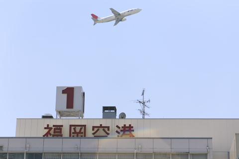 fukuokaairport3.jpg