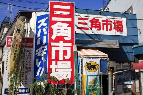sankakuichiba.jpg