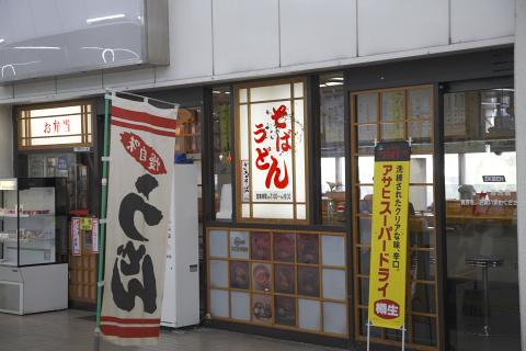 shinyamaguchisobamise.jpg