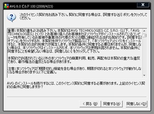 2008y06m03d_004028812.jpg