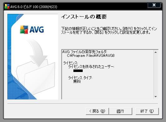 2008y06m03d_0041115001.jpg