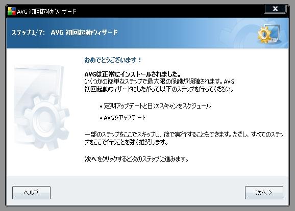 2008y06m03d_004450453.jpg