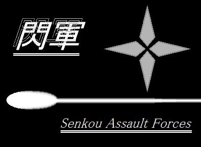 SAF掲示板(元・HAA上層部会議室)