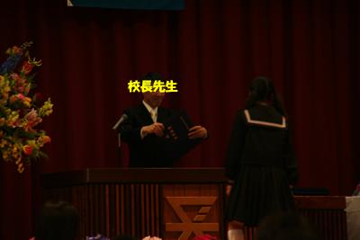 卒業式3月19日 012のコピー