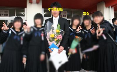 卒業式3月19日 043のコピー
