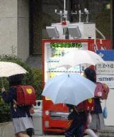 20060220_自動販売機ロボット