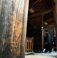 20060419_法隆寺落書き