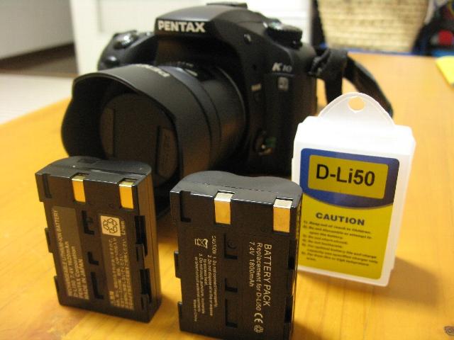 K10D用互換バッテリー