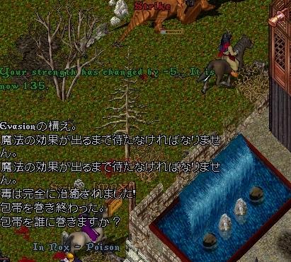 2006y01m18d_095022784.jpg