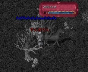 2006y02m19d_102020525.jpg