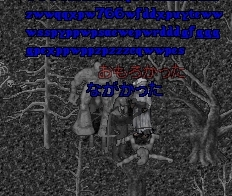 2006y02m21d_112631559.jpg
