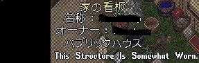 2006y02m22d_131619926.jpg