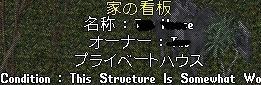 2006y04m05d_093316101.jpg