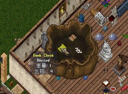 2006y07m11d_123313873.jpg