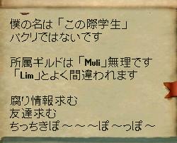 2006y07m11d_135348265.jpg