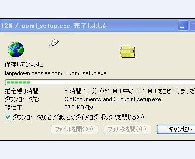 2006y11m24d_122326803.jpg