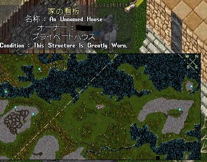 2007y02m17d_150234278.jpg