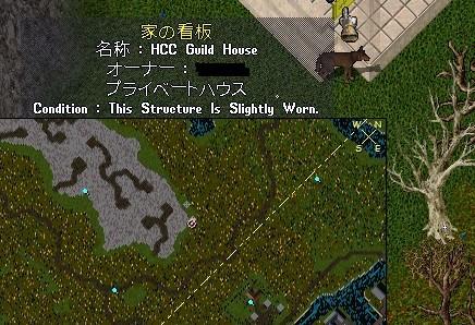 2007y03m02d_090607120.jpg