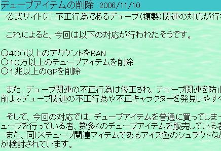 2007y03m02d_091225194.jpg