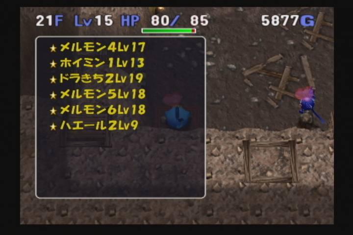 09年04月26日04時13分-外部入力(1:GX2 )-番組名未取得(0)