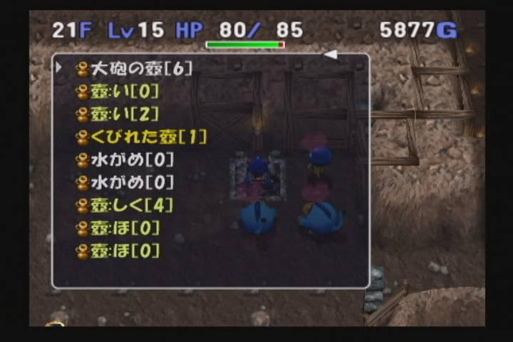 09年04月26日04時13分-外部入力(1:GX2 )-番組名未取得(2)