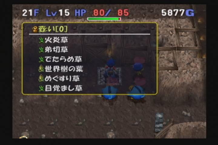09年04月26日04時13分-外部入力(1:GX2 )-番組名未取得(3)