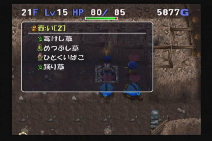 09年04月26日04時13分-外部入力(1:GX2 )-番組名未取得(4)