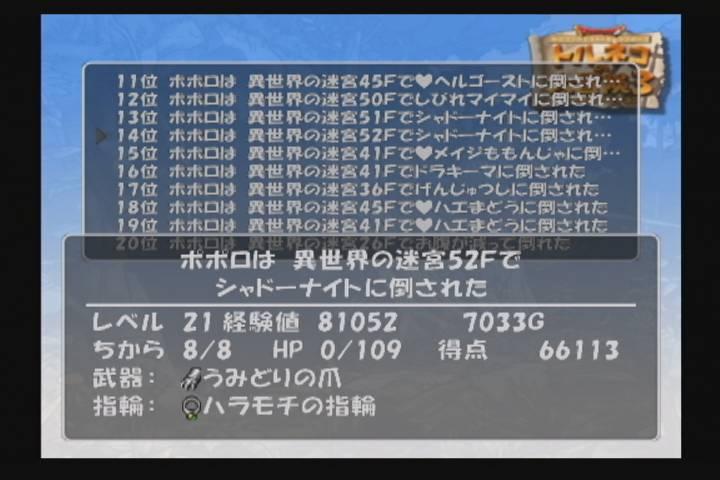 09年04月27日03時44分-外部入力(1:GX2 )-番組名未取得