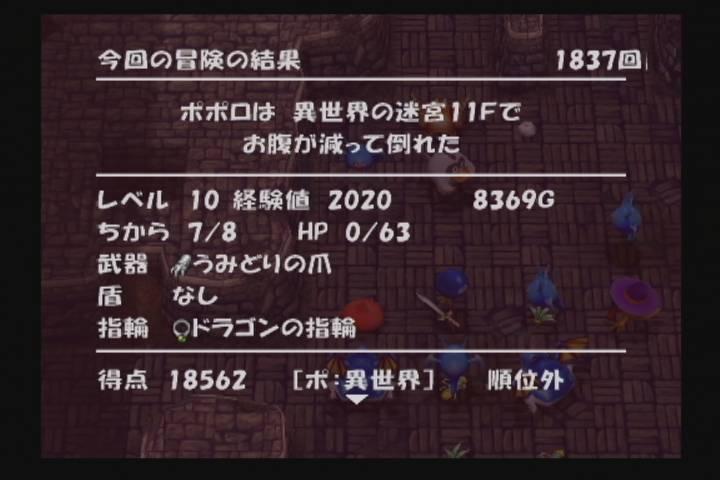 09年04月29日13時13分-外部入力(1:GX2 )-番組名未取得