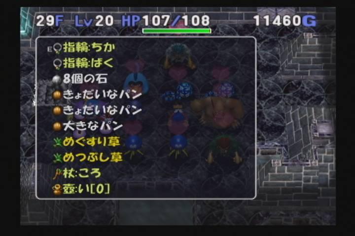 09年05月25日01時54分-外部入力(1:GX2 )-番組名未取得(1)