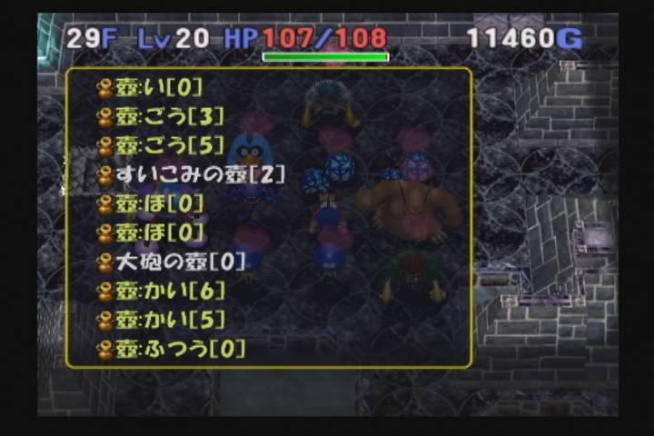09年05月25日01時54分-外部入力(1:GX2 )-番組名未取得(2)