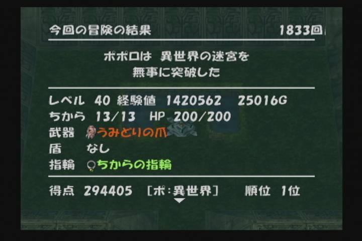 09年05月27日05時13分-外部入力(1:GX2 )-番組名未取得