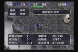 09年06月01日01時35分-外部入力(1:GX2 )-番組名未取得