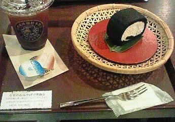 京黒ロール1