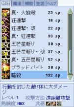 0502150331.jpg