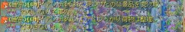 0504230736.jpg