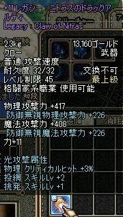 0618rw (2)