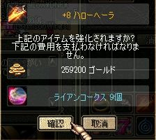 0703yt (3)