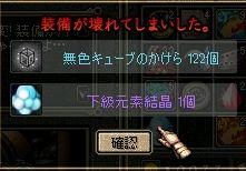 0726yi (5)