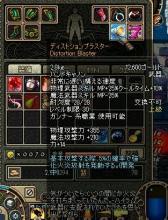 ScreenShot00004eyde (7)