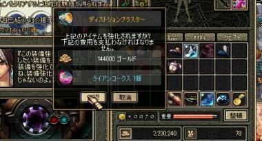 ScreenShot00004eyde (8)