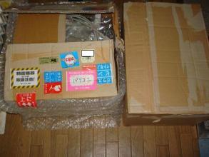 DSC00275.jpg