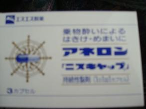 DSC00413.jpg